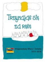 Drogowskazy 2015-2016